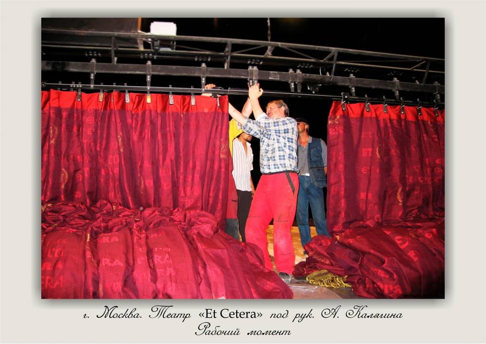Пошив одежды для театра
